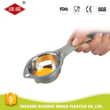 Direct factory best price stainless steel white yolk egg separator