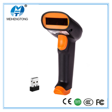 Large capacity battery wireless usb 1D barcode scanner