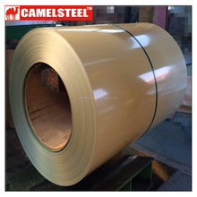 Alibaba china supplier color steel coil zibo camel