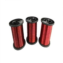 Enamelled copper wire low price