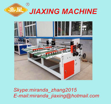 China supplier chain feeder paper type corrugated paperboard machine