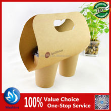 Catering carriers - 2 /4 cavities paper cup holder/carrier/tray
