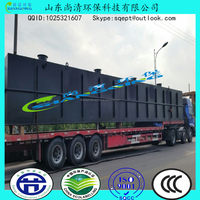 low price domestic sewage water treatment plant, 0.5-50tons/hour treating capacity