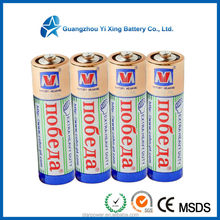 R6P UM3 size AA cell battery manufacturer