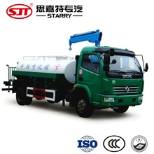 8000L stainless steel water tank truck for sale