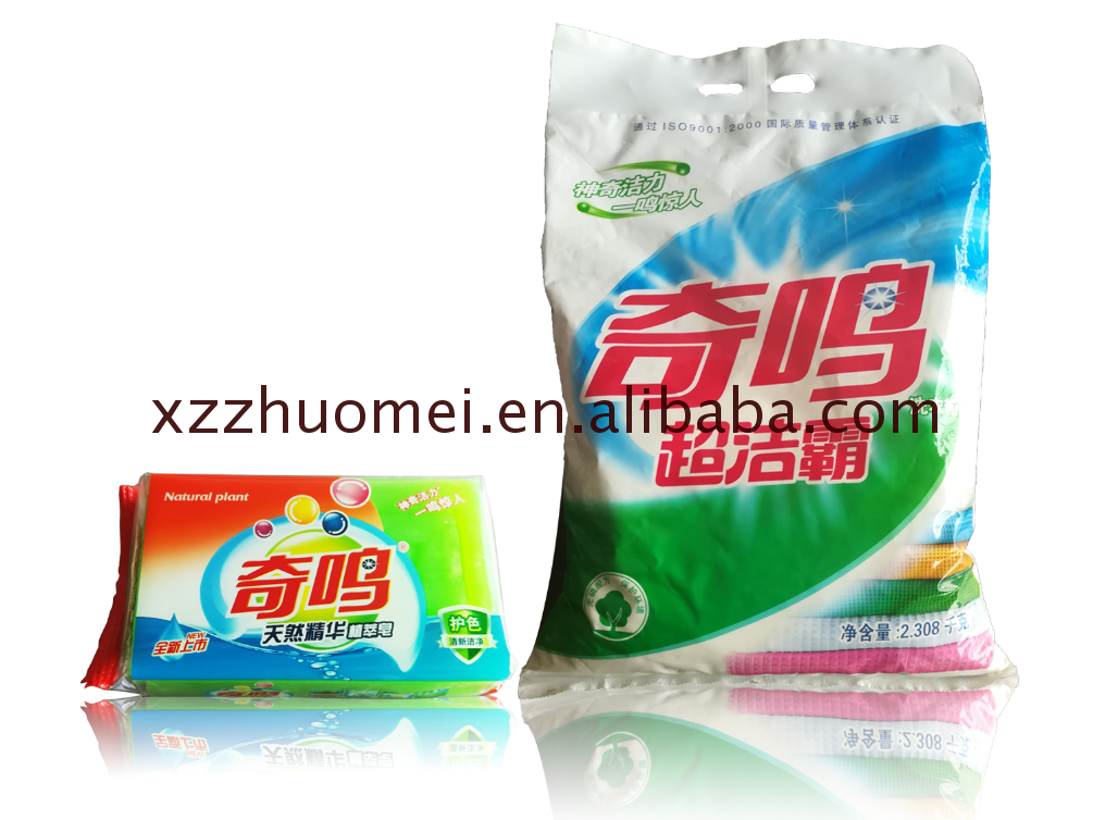 detergent labsa 96 for soaplaundry soap factorybulk laundry soaptransparent