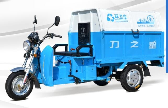 zongshen engine / Garbage Motor Tricycle for Sanitation Using
