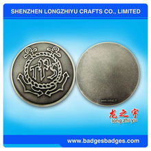 Award zinc alloy double-sided souvenir commemorative antique bronze metal replica coin,custom made coin mint,old metal coin