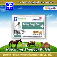 veterinary antibiotics pharmaceuticals for poultry Huoxiang Zhengqi powder