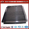 Direct Factory of 3003 aluminum marine heat exchanger / heat exchanger plate /industrial heat exchanger plate