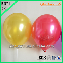 Adult Party Balloons