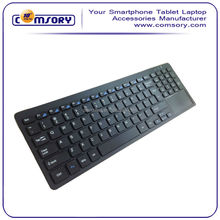 keyboard for cheap chinese qwerty mobile phones