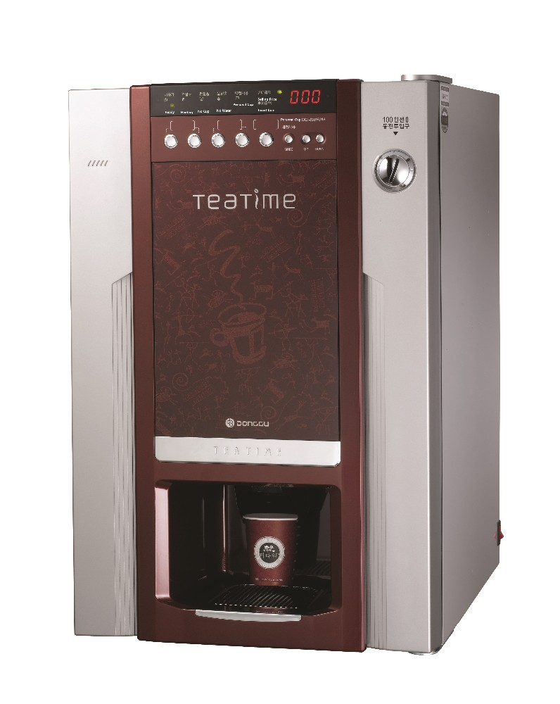 Coffee Vending machine DG-808FM