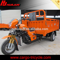 China top quality three wheel motorcycle for sale