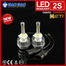 Alibaba china best sell led car headlight tuning light with trade assurance