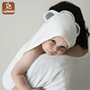 Soft Hooded Bamboo Baby Towel