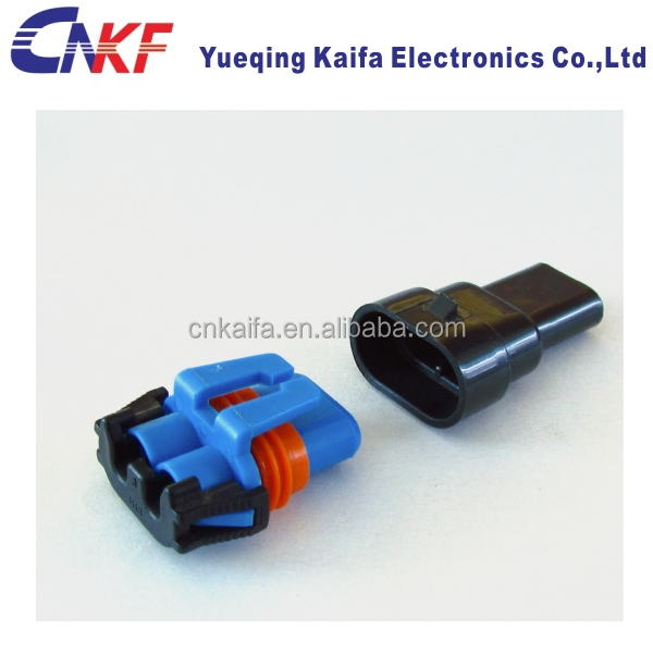 2 pin female headlight conversion connector