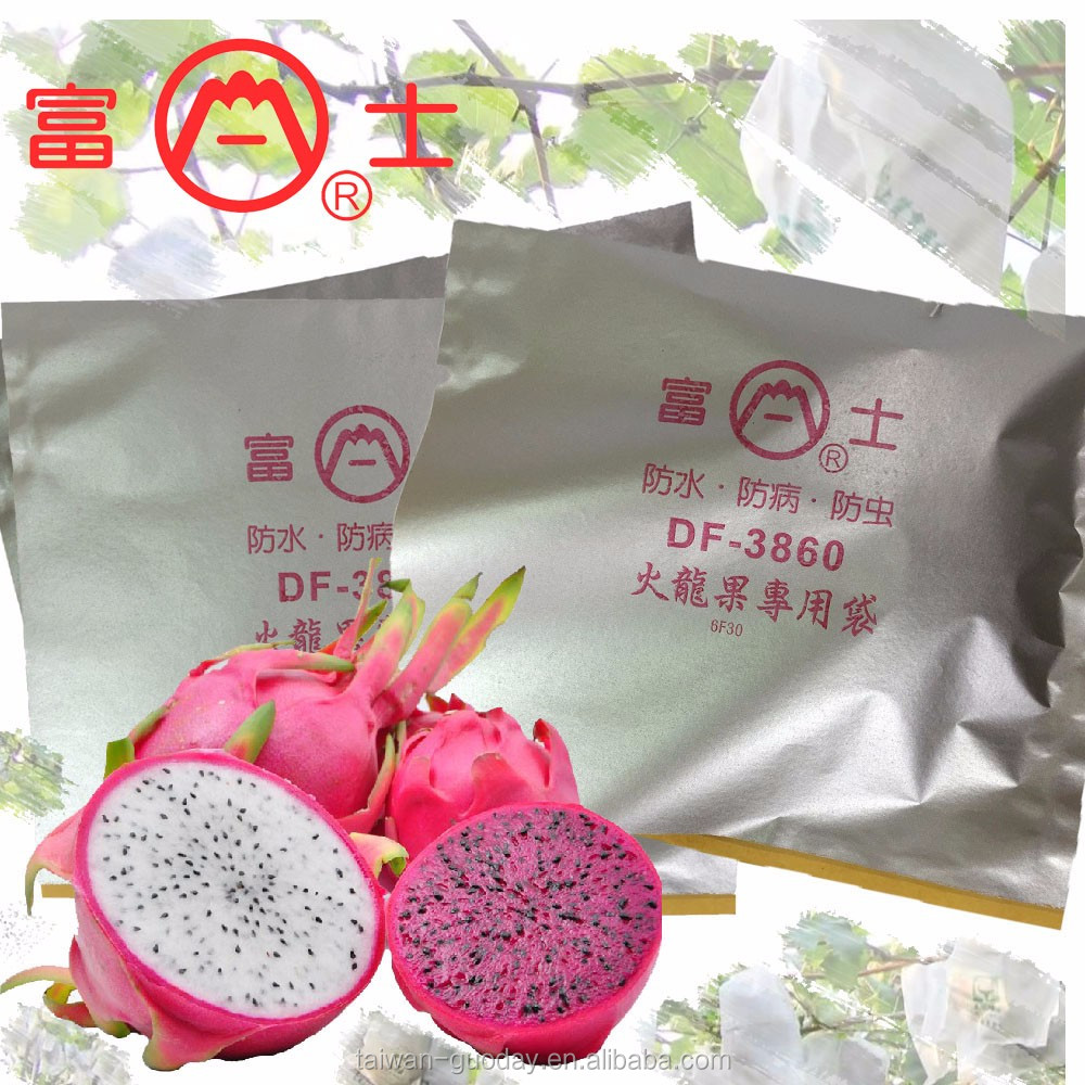 Fuji Newest Exclusive reflect sunlight protection Dragon fruit bag