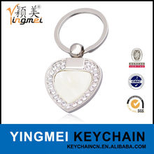 2014 China OEM keychain handicraft