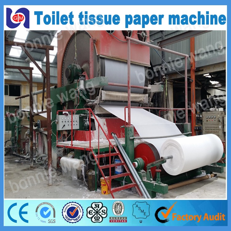 Tissue paper making machine price picture ! Toilet paper jumbo roll making machine of long service life !