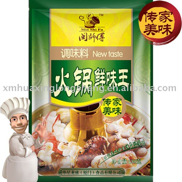 150g Hotpot Bouillon Seasoning | Chafing dish | mixed seasoning powder