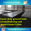 Temporary Grass Protection Carpet HDPE Mats