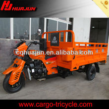 250cc adult pedal cars/motorcycles 3 sport wheels/chinese motorcycle engine