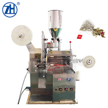 Vertical Tea Bag Packing Machine Automatic