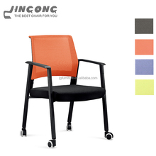 Hot Sale Modern Simple Office Supply Excellent Quality Mesh Executive Staff Office  Chair Part For Sale