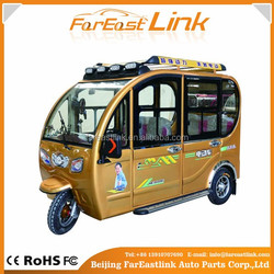 5 door electric passenger tricycle/ electric tricycle for adults