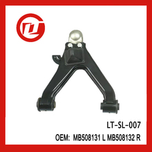 MB508131 L MB508132 R rear upper arm mitsubishi parts wholesale