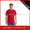 /product-detail/wholesale-blank-men-s-t-shirts-printing-machine-1758199591.html