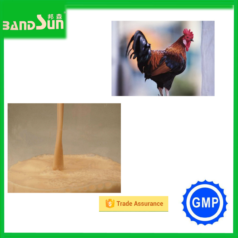 broiler chicken premix cattle feed for sale cattle feed for sale raw rocks and minerals florfenicol