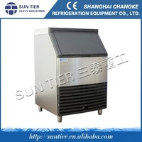Ice Vending Machine/Home Mini Ice Maker/watch/mobile phone
