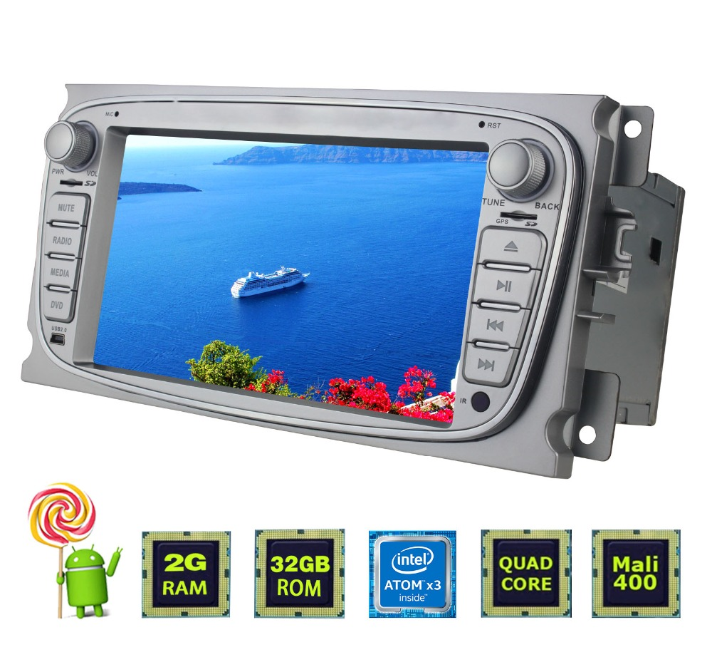 silver 7 inch connect car radio cd player car dvd gps 2 din car multimedia system for fordfocus