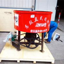 Small Size 500 750 Liter 250L 350L Cheaper Harga Beton Concrete Pan Mixer