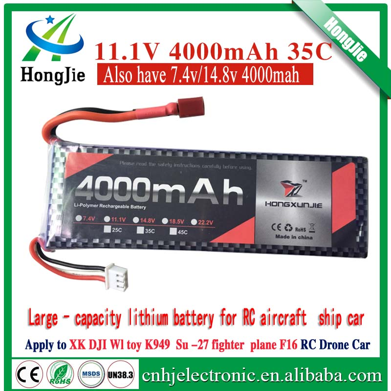 Rc helicopter car boat 35C-3S 4000mah lipo battery strong 11.1V battery with MSDS li-ion battery pack