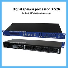 DP226 2 in 6 outprofessional audio voice processor