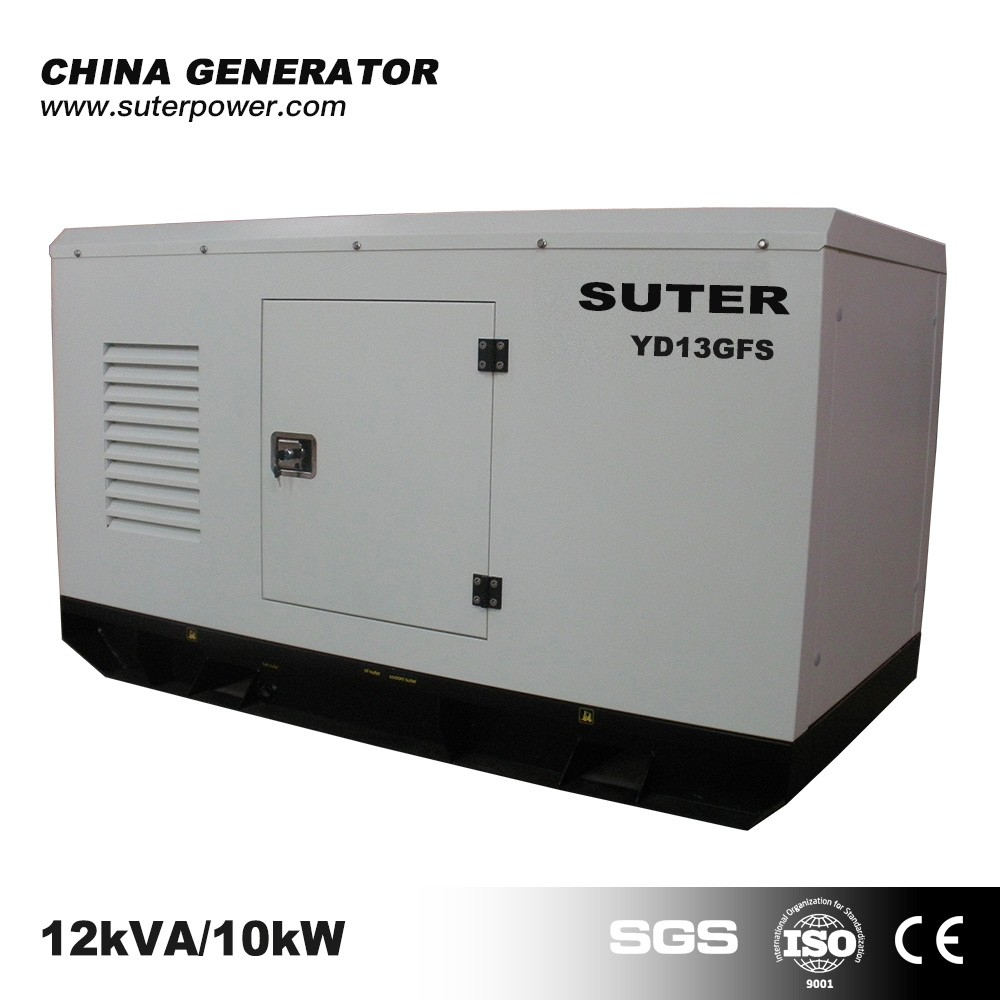 China suppliers water cooled soundproof 10kva diesel generator