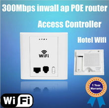 indoor 300Mbps POE hotel socket in-wall wireless wifi access point