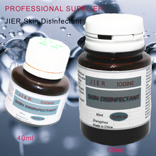 Antiseptic skin disinfection solution for skin injection, puncture, surgical operation