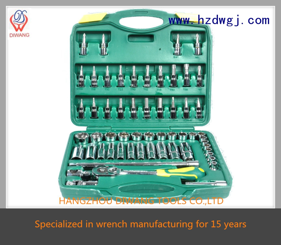 "58pcs safety china impact repairing kit (3/8"")"