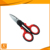 "5.6"" high quality stainless steel sharp blade wire cutting scissors"