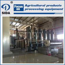Broken rice liquid glucose syrup plant processing machine