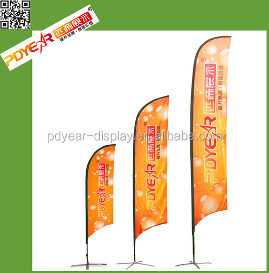 Outdoor Advertising feather street flag pole banner Stand