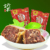 Jinniuzu Brand Nutrition halal canned Beef Luncheon Meat