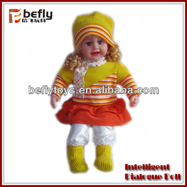 22 inch talking toy old fashion baby dolls for 2014
