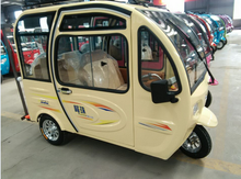 Fashionable solar energy Battery Powered Electric tricycle car-DM5