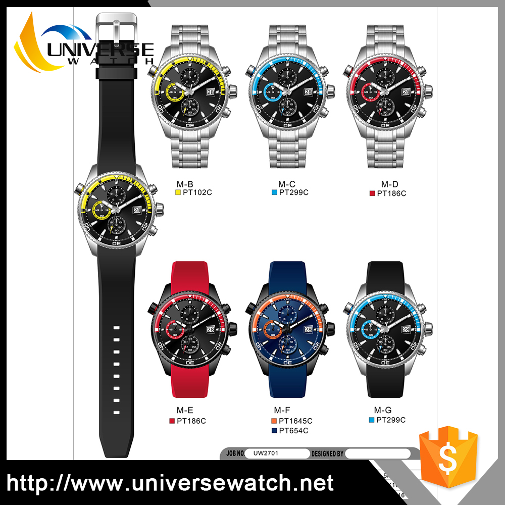 2016 Fashion Luxury Silicone or Stainless Strap Man Wrist Watch, Sports Watches For Men