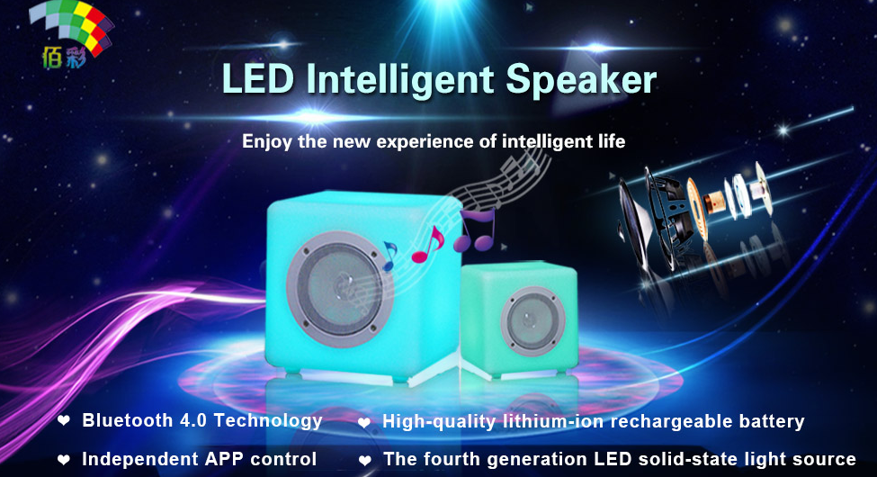 stereo mp3 speaker flashing led lights SIZE 20CM led dj speaker